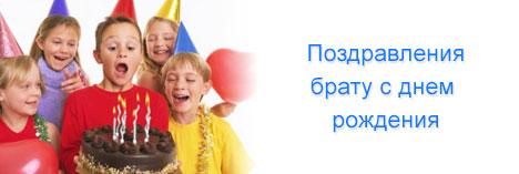 С днем рождения голосовые поздравления прикольные по именам оксана