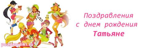 Кот Сергей. С Днём рождения-Музыкальные открытки 85