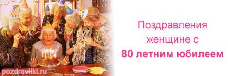 Поздравления на английском языке христианские с днем рождения