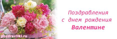 Голосовое поздравление с 8 марта от януковича