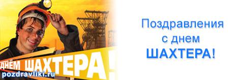 Смс поздравления голосовые в украине