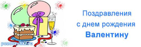 Аудио поздравления насти с днем рождения